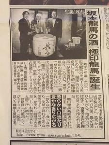 サンスポ新聞
