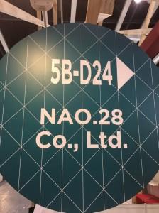 NAO.28 nameboad